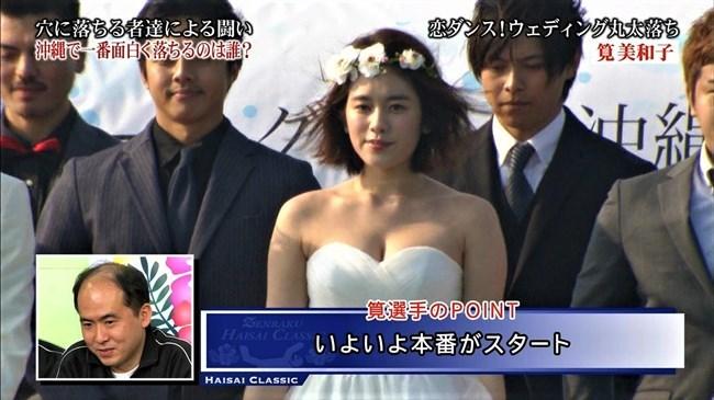 筧美和子~「恋ダンス! ウェディング丸太落ち」にて爆乳ポロリハプニング!0017shikogin