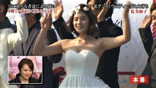 筧美和子~「恋ダンス! ウェディング丸太落ち」にて爆乳ポロリハプニング!0018shikogin