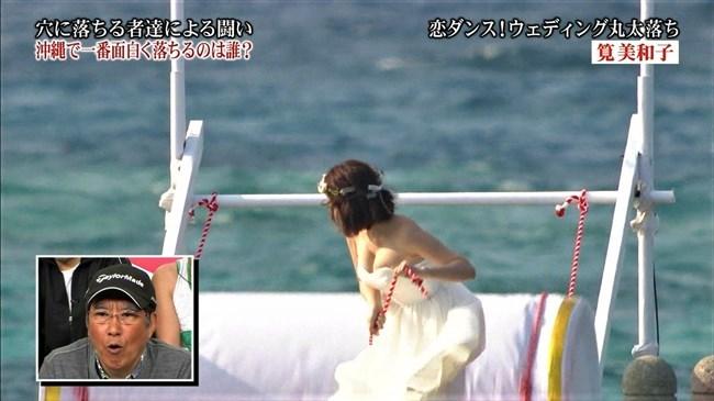 筧美和子~「恋ダンス! ウェディング丸太落ち」にて爆乳ポロリハプニング!0019shikogin