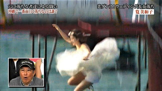 筧美和子~「恋ダンス! ウェディング丸太落ち」にて爆乳ポロリハプニング!0020shikogin