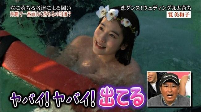 筧美和子~「恋ダンス! ウェディング丸太落ち」にて爆乳ポロリハプニング!0021shikogin