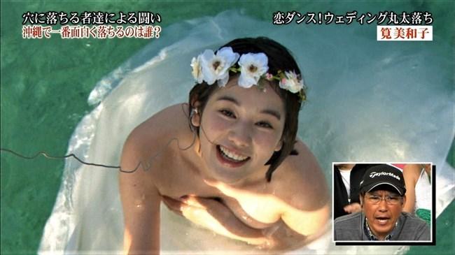 筧美和子~「恋ダンス! ウェディング丸太落ち」にて爆乳ポロリハプニング!0005shikogin