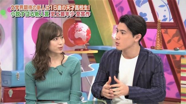 笹川友里~王様のブランチでのニット服オッパイ強調が気になって仕方ない!0004shikogin