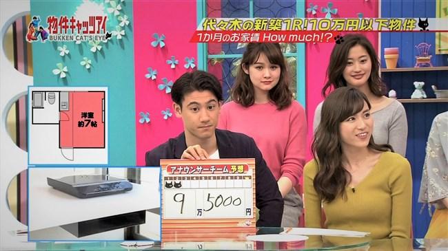 笹川友里~王様のブランチでのニット服オッパイ強調が気になって仕方ない!0009shikogin
