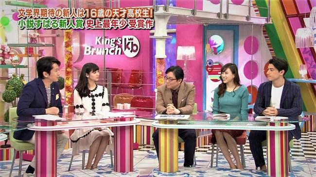 笹川友里~王様のブランチでのニット服オッパイ強調が気になって仕方ない!0013shikogin