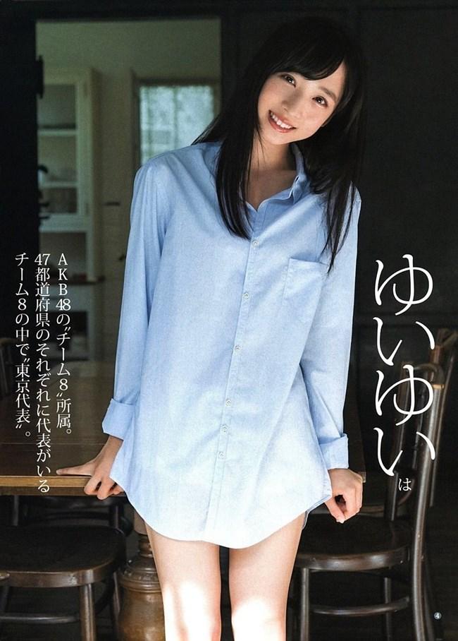 小栗有以[AKB48]~超美少女がついに水着姿を魅せた!よくココまで成長したなぁ~!0002shikogin
