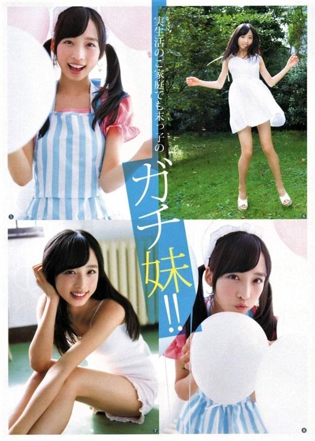 小栗有以[AKB48]~超美少女がついに水着姿を魅せた!よくココまで成長したなぁ~!0007shikogin