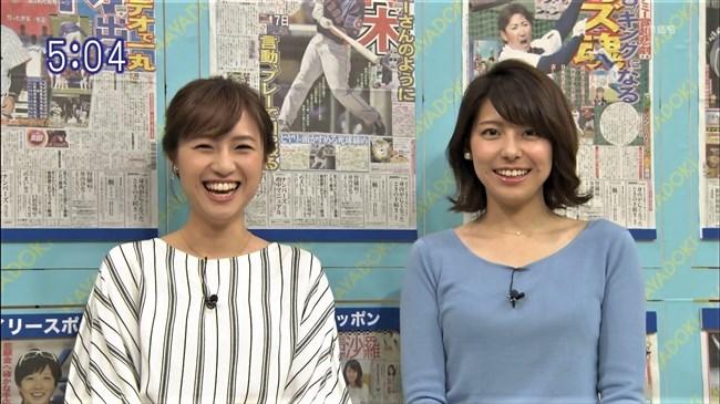 上村彩子~はやドキ!でのニット服での胸の膨らみは朝から興奮させ過ぎだ!0002shikogin