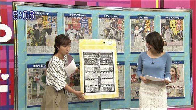上村彩子~はやドキ!でのニット服での胸の膨らみは朝から興奮させ過ぎだ!0005shikogin