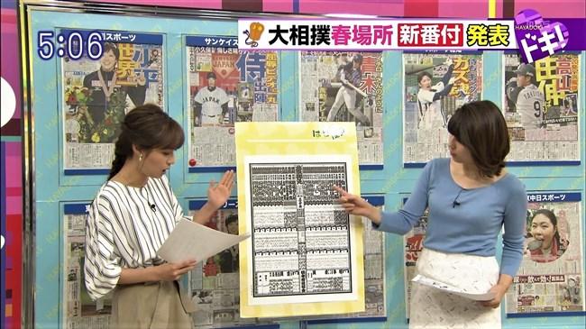 上村彩子~はやドキ!でのニット服での胸の膨らみは朝から興奮させ過ぎだ!0006shikogin