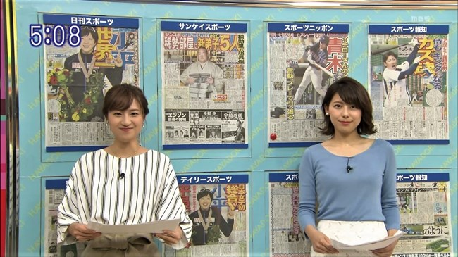 上村彩子~はやドキ!でのニット服での胸の膨らみは朝から興奮させ過ぎだ!0008shikogin