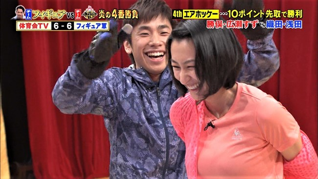 浅田舞~炎の体育会TVで悩ましい胸の膨らみと共にブラチラも見せてエロ過ぎ!0002shikogin