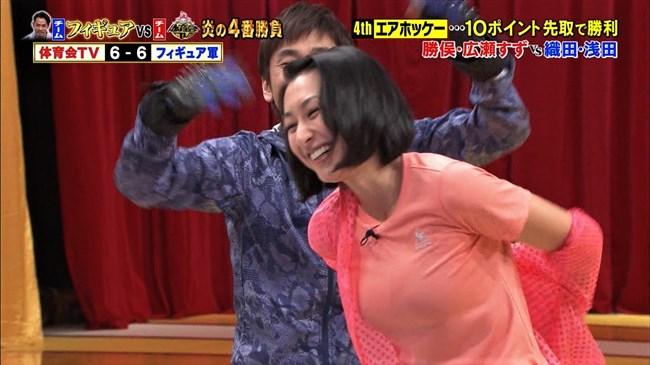 浅田舞~炎の体育会TVで悩ましい胸の膨らみと共にブラチラも見せてエロ過ぎ!0003shikogin