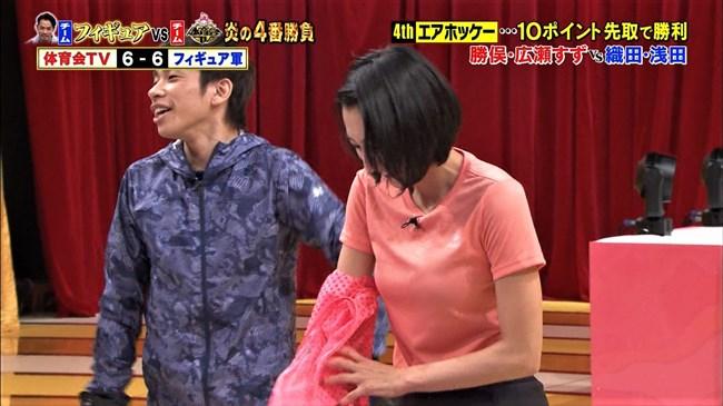浅田舞~炎の体育会TVで悩ましい胸の膨らみと共にブラチラも見せてエロ過ぎ!0004shikogin