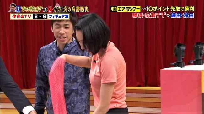 浅田舞~炎の体育会TVで悩ましい胸の膨らみと共にブラチラも見せてエロ過ぎ!0005shikogin