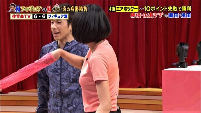 浅田舞~炎の体育会TVで悩ましい胸の膨らみと共にブラチラも見せてエロ過ぎ!0006shikogin