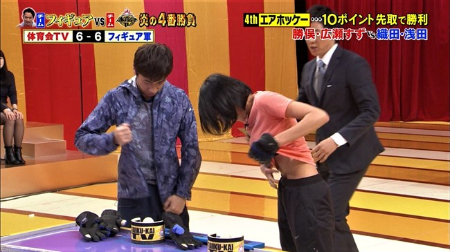 浅田舞~炎の体育会TVで悩ましい胸の膨らみと共にブラチラも見せてエロ過ぎ!0008shikogin