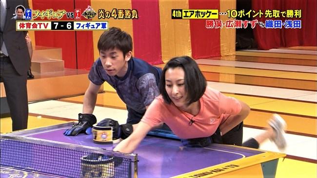 浅田舞~炎の体育会TVで悩ましい胸の膨らみと共にブラチラも見せてエロ過ぎ!0009shikogin