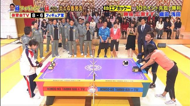 浅田舞~炎の体育会TVで悩ましい胸の膨らみと共にブラチラも見せてエロ過ぎ!0010shikogin