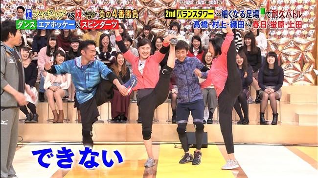 浅田舞~炎の体育会TVで悩ましい胸の膨らみと共にブラチラも見せてエロ過ぎ!0011shikogin