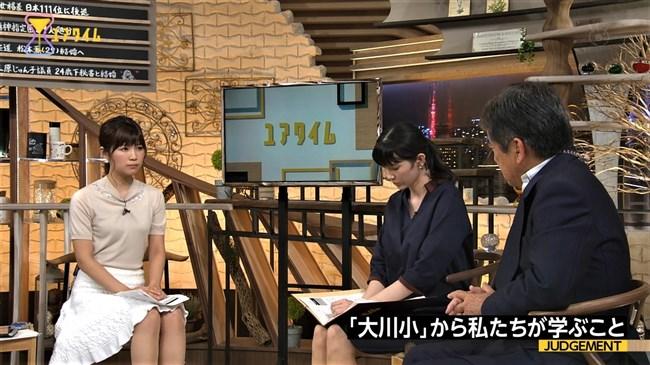 竹内友佳~微乳の天使、胸チラとムッチリヒップのパン線は超魅力的!0009shikogin
