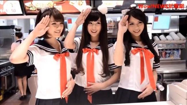 台湾のマック店員が可愛すぎて日本人女性涙目wwww0009shikogin