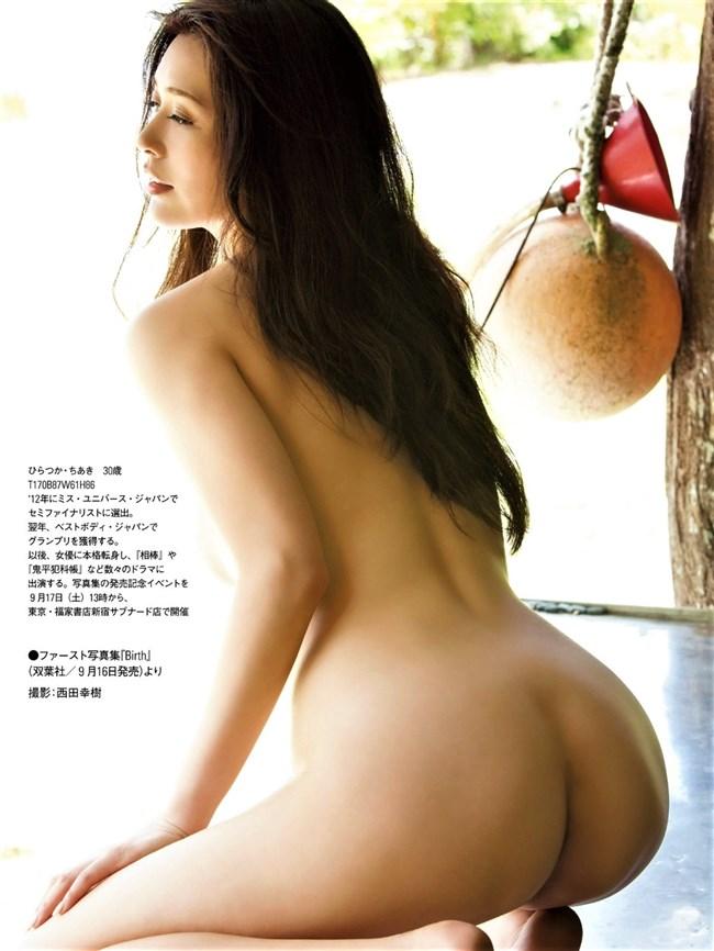 平塚千瑛~写真集Birthの先行へアヌードはムッチリさと妖艶なエロさで即爆!0003shikogin