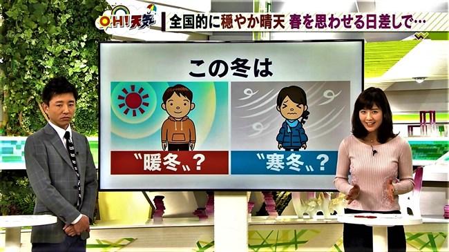 桝田沙也香~ニット服でのプクッとした膨らみは柔らかそうで触ってみたい!0003shikogin