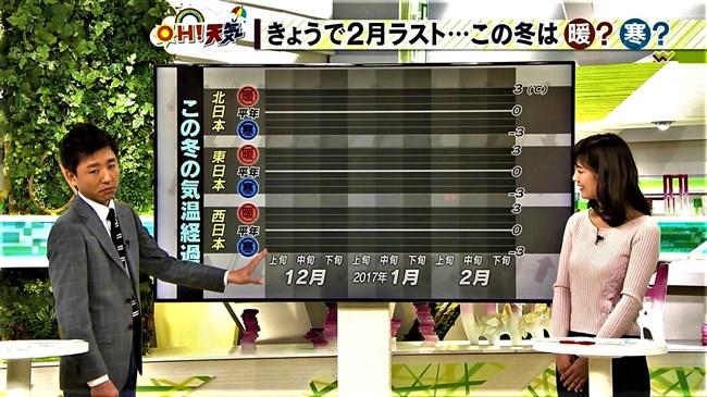 桝田沙也香~ニット服でのプクッとした膨らみは柔らかそうで触ってみたい!0005shikogin