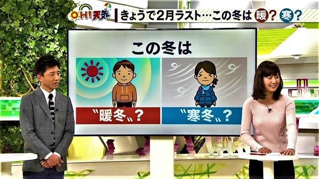 桝田沙也香~ニット服でのプクッとした膨らみは柔らかそうで触ってみたい!0004shikogin