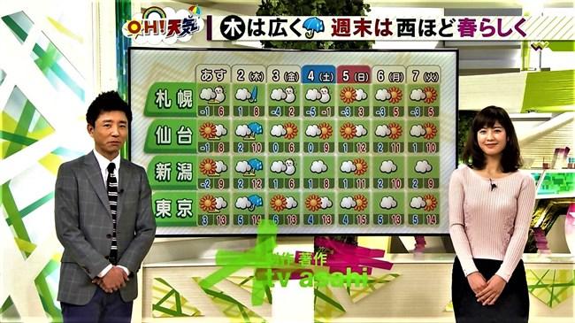 桝田沙也香~ニット服でのプクッとした膨らみは柔らかそうで触ってみたい!0006shikogin