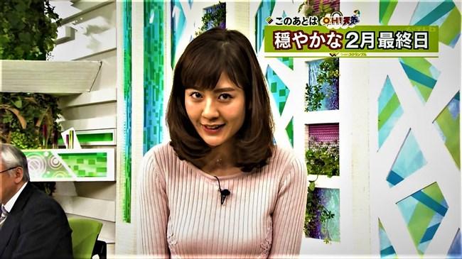 桝田沙也香~ニット服でのプクッとした膨らみは柔らかそうで触ってみたい!0010shikogin