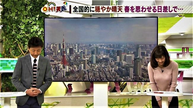 桝田沙也香~ニット服でのプクッとした膨らみは柔らかそうで触ってみたい!0011shikogin