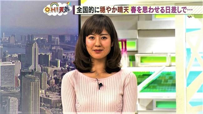 桝田沙也香~ニット服でのプクッとした膨らみは柔らかそうで触ってみたい!0012shikogin