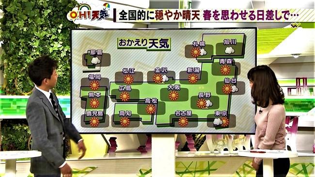 桝田沙也香~ニット服でのプクッとした膨らみは柔らかそうで触ってみたい!0014shikogin