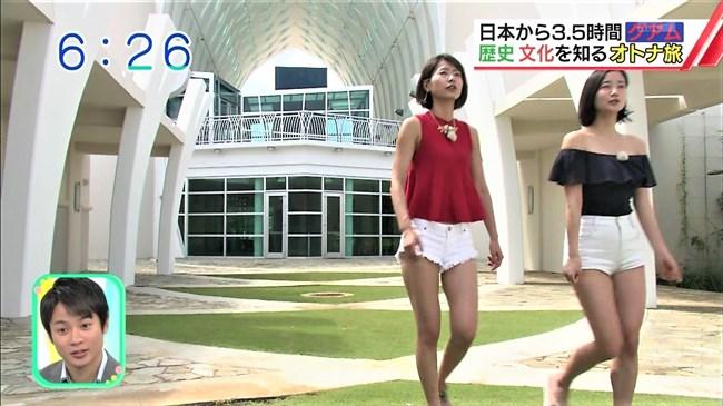 吉川亜樹~番組内で小さめの水着姿で悩殺!なんてイイ身体なんだと超興奮!0007shikogin