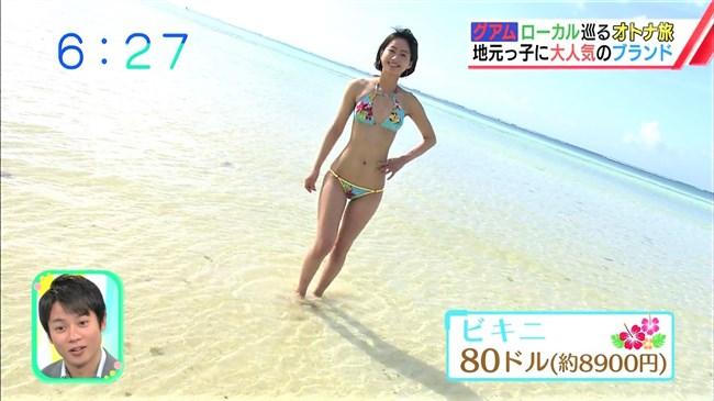 吉川亜樹~番組内で小さめの水着姿で悩殺!なんてイイ身体なんだと超興奮!0010shikogin