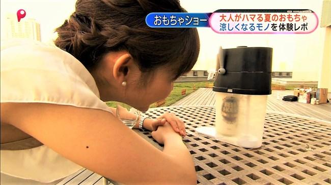 久冨慶子~究極のチラ集!モロに見える大胆パンチラにアノ透けパンも鮮明!0003shikogin