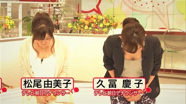 久冨慶子~究極のチラ集!モロに見える大胆パンチラにアノ透けパンも鮮明!0012shikogin
