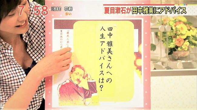久冨慶子~究極のチラ集!モロに見える大胆パンチラにアノ透けパンも鮮明!0013shikogin