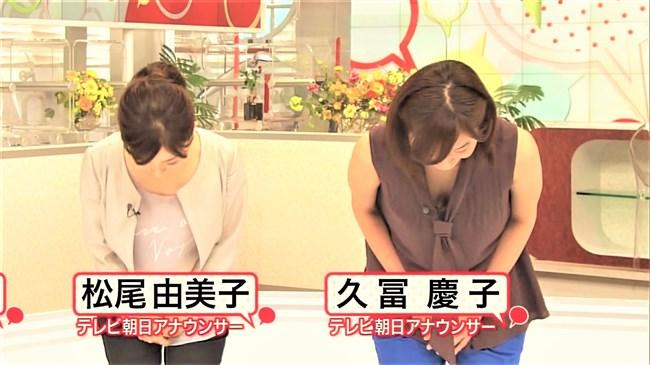 久冨慶子~究極のチラ集!モロに見える大胆パンチラにアノ透けパンも鮮明!0015shikogin