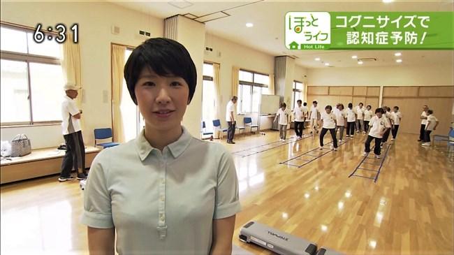 酒井麻利子~NHK名古屋のローカルアナが巨乳強調でブラ透けもあり凄い!0006shikogin