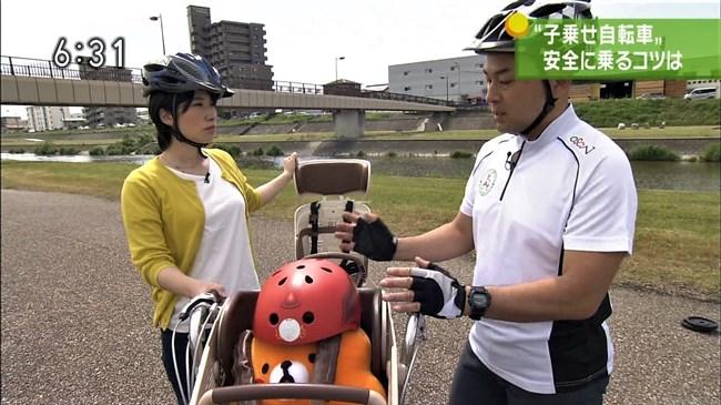 酒井麻利子~NHK名古屋のローカルアナが巨乳強調でブラ透けもあり凄い!0003shikogin