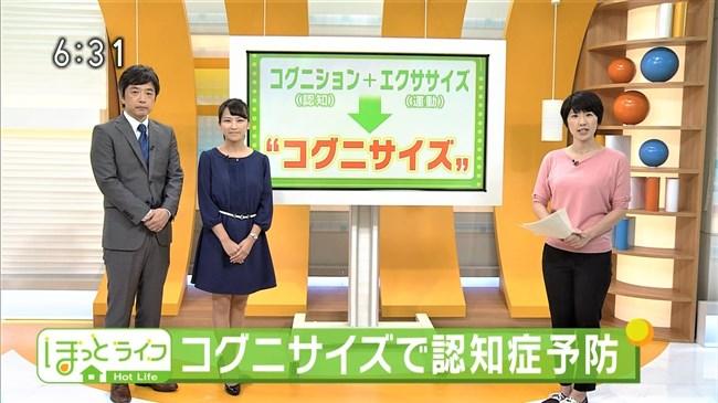 酒井麻利子~NHK名古屋のローカルアナが巨乳強調でブラ透けもあり凄い!0004shikogin