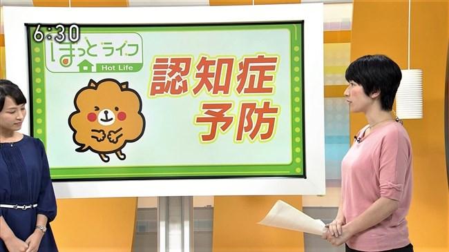 酒井麻利子~NHK名古屋のローカルアナが巨乳強調でブラ透けもあり凄い!0005shikogin