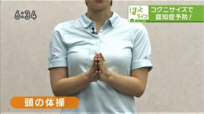 酒井麻利子~NHK名古屋のローカルアナが巨乳強調でブラ透けもあり凄い!0008shikogin