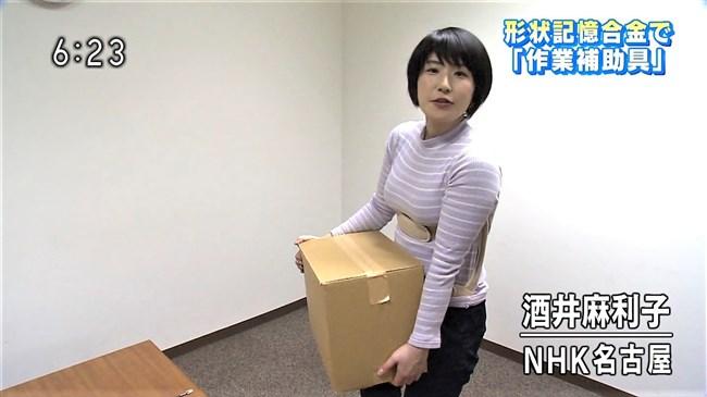 酒井麻利子~NHK名古屋のローカルアナが巨乳強調でブラ透けもあり凄い!0010shikogin