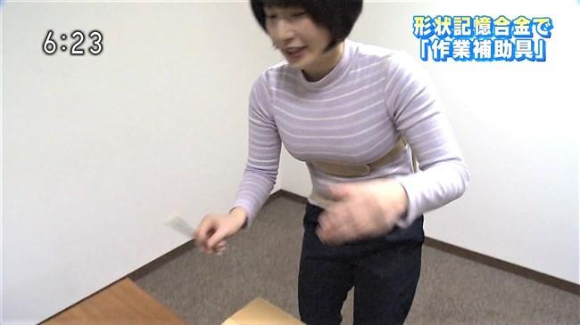 酒井麻利子~NHK名古屋のローカルアナが巨乳強調でブラ透けもあり凄い!0011shikogin