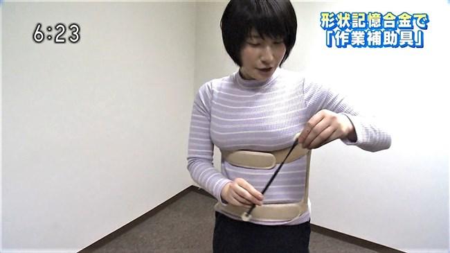酒井麻利子~NHK名古屋のローカルアナが巨乳強調でブラ透けもあり凄い!0012shikogin