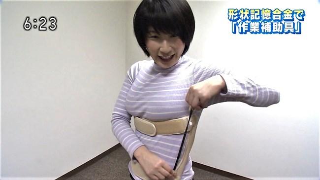 酒井麻利子~NHK名古屋のローカルアナが巨乳強調でブラ透けもあり凄い!0014shikogin
